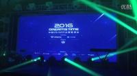 Dreams Time 2016 中国VR/AR行业高管酒会