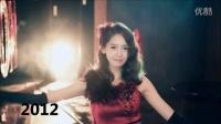 【貂2蝉】韩国女子组合--林允儿(少女时代)精彩回顾录。