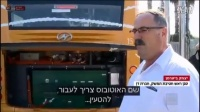 中国超级电容客车在以色列顺利运营