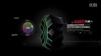 钛度科技9.23旗舰新品发布会-黑晶主机演绎