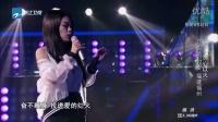 纯享版-万妮达《焚心以火》_高清 中国新歌声2016