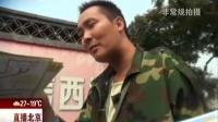BTV直播北京