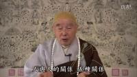2012年清明中華民族萬姓祖先祭祀大典致詞-慎終追遠民德歸厚