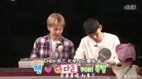 KBS超人回来了 预告篇 中文字幕 16-09-15(百度EXO吧)-韩国综艺-EXO-EXO-M-Chen(EXO)-XIUMIN(EXO)-HD