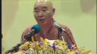 佛教是宗教 哲学 教育?【净空老法师】-0001b
