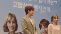 160923 Kyuhyun Taeyeon - Opening Samdasoo Fansign Event by Emptyfeeling 23