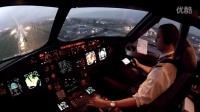 驾驶舱视角 空客A321大雨天气降落