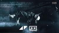 電音世界 Avicii & Martin Garrix - Gravity