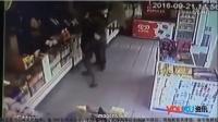 巴西两便衣警误认对方为劫匪 开枪互轰血溅药房