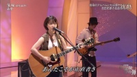 值得纪念的首次电视出演 - 森惠 feat. 井草圣二 - 落阳