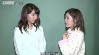 【YukiRinger】160916 AKB48木崎TeamB「ただいま 恋愛中」柏木由紀生誕祭後臺