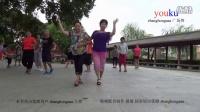 编舞优酷 zhanghongaaa 自编古典交际舞动作配现代恰恰 人间天堂 原创