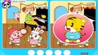 巧虎来啦:一起去幼儿园★宝宝巴士游戏 宝宝幼儿园 4399小游戏