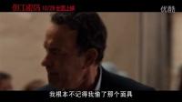 """【0926】《但丁密码》内地定档10.28同步北美 """"终极谜题""""预告揭秘末日危机"""