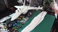 猎鹰王F18组装教程