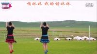 宇美广场舞原创《情妹妹痴情郎》背面演示及口令教学--广场舞教学