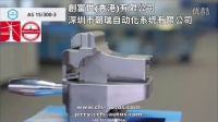 Pflitsch hydraulic notching tools 液压线槽工具