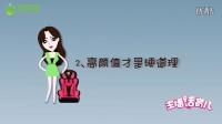 【主播话育儿】第一期:7神招让娃爱上安全座椅