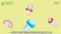 【主播话育儿】第三期:史上最强喂药绝技学起