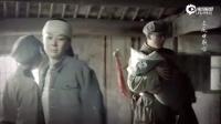 《长征大会师》发布主题曲 欢欣鼓舞感染力十足