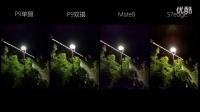 华为P9 深度评测(对比Mate8、小米5、S7edge)