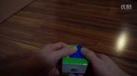 八卦 Bagua cube pure kite 3 cycle