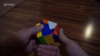 八卦 Bagua cube edge center 3 cycle