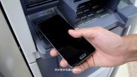 手机就是银行卡,在ATM取钱演示
