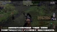 星游传媒:《战意》国服首测试玩实机演示