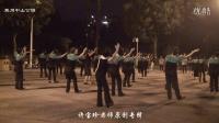 «许宝珍老师广场舞原创专辑»蓝月山谷