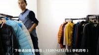 (已清)尾源网529期28元女装羽绒服50件1份招代理专业女装批发看货视频—时尚
