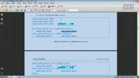 ZigBee视频教程_应用开发指导第二讲