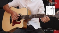 吉他初学教程:小左吉他.吉他技巧教学01《滑音·无尾滑音·无头滑音》