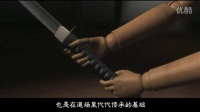 宫本武藏的精神~日本武士道的起源~[超清版]