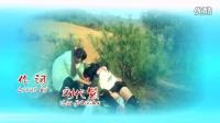 一、2016年最新贵州山歌威宁炉山山歌《美女绑架疯哥哥》网络原版火热上线预告片头