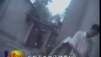中国西部大案纪实2001  01