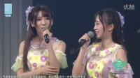2016-09-25 SNH48 TeamXII公演MC剪辑