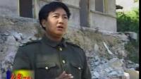 中国西部刑侦大案纪实08