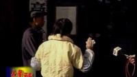 中国西部刑侦大案纪实16