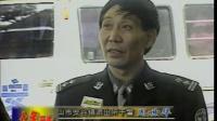 中国西部刑侦大案纪实15