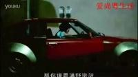 陈百祥耍贱与刘德华抢车位,结果车子被高空坠物