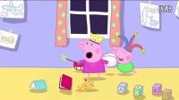 《小猪佩奇》照顾猪宝宝