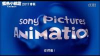 2016最新电影预告【蓝色精灵3失落的蓝蓝村】