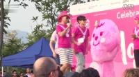 粉紅慶典 - Pinkdot HK 一點粉紅 2016