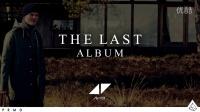 Avicii - The Last Album 2016