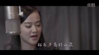 陈永馨 - 爱只为你写