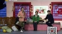 赵本山与弟子海燕赵四田娃经典小品《中奖了》