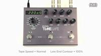 Strymon TimeLine - dTape Delay Machine 三维磁带