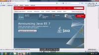 03_JAVA基础300集教程_JDK和JRE和JVM的区别_JDK的下载安装_环境变量配置_测试安装成功