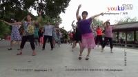 zhanghongaaa 广场舞 西藏恋歌四个方向的健身舞蹈 原创